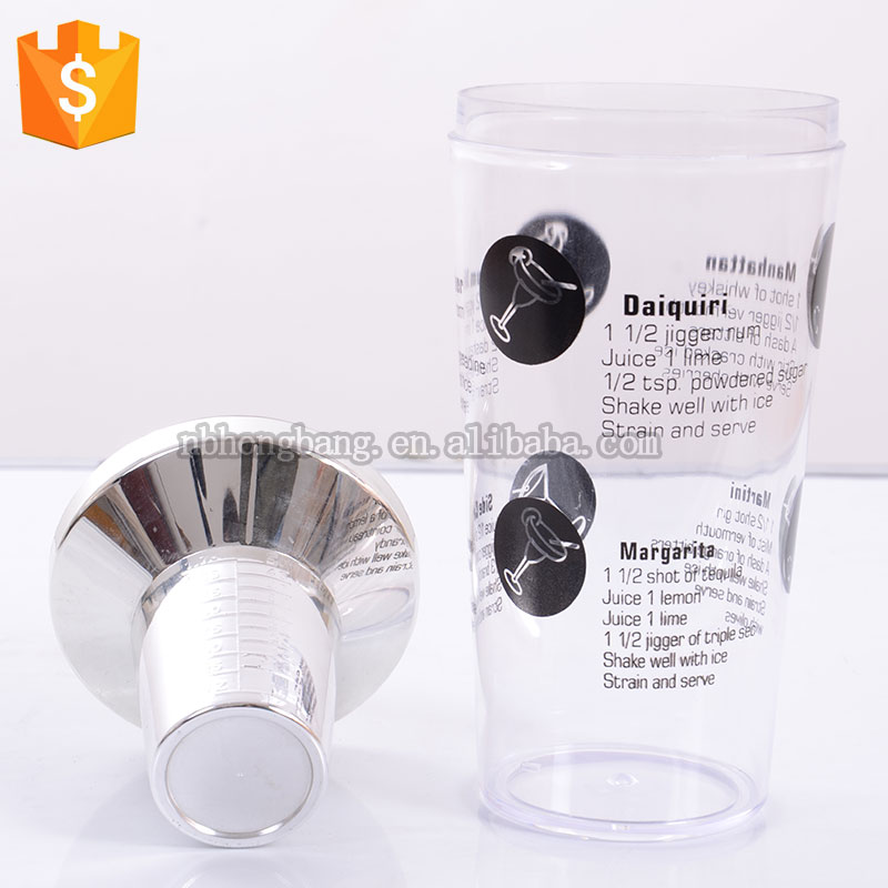 Hot sale 500ml plastic cocktail shaker