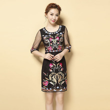 D16-12 New 2016 Spring Fashion Brand Runway Half Sleeve Elegant Embroidery Mesh Women Black Slim Dress Plus Size 4XL