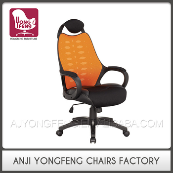New design competitive price hot selling mesh material office chair