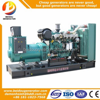 Chinese brand 30kw diesel engine price of ac generator