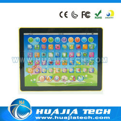 2013 hot sale learning machine arabic keyboard case for ipad translate bahasa arab indonesia