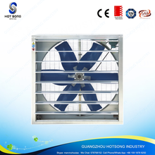 HS-1380 anti-rust wall mounted industrial axial fan 50""