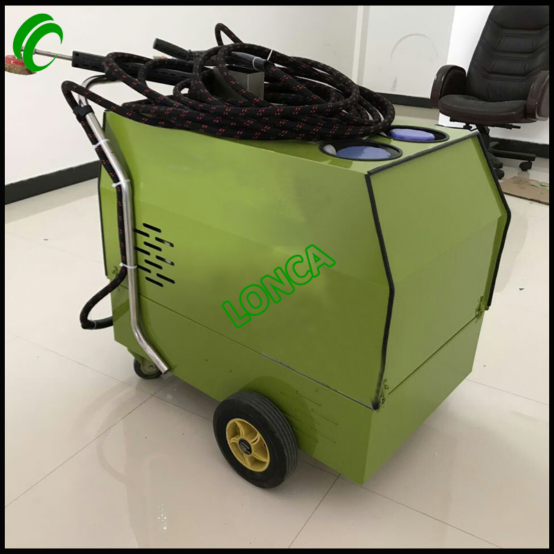 Green vapor car clean new style machines for carwash