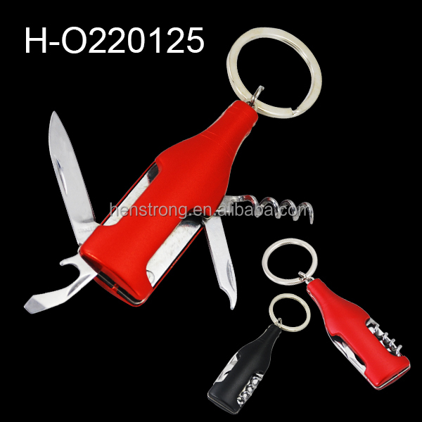 H-O220125