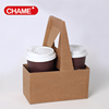 Customers disposable corrugated paper cup carrier coffee holder hot cup tray