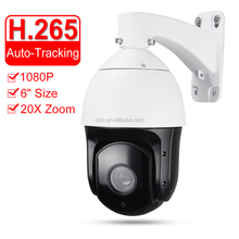 CCTV HD IP 1080P 2MP H.265 H.264 ONVIF High Speed Dome PTZ Camera Auto tracking 20X ZOOM Laser IR300m /W SD slot