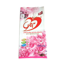 detergent washing powder personal hygiene and grooming products big bag packing