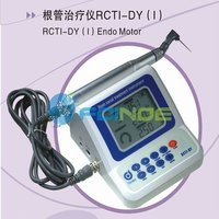 Endo motor (Model:RCTI-DY(I))(CE approved)--NEW MODEL