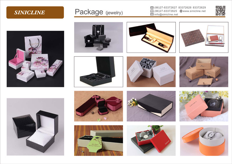 Sinicline 2017 economical simple suspender brown kraft paper box