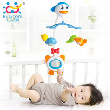 2017 Best selling plastic baby toy infant musical hanging mobile for wholesales