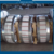 Competitive Price Drawing Cold Roll Steel Coil / Best Price Steel Strip