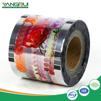 Metallized plastic cup sealing roll film lidding film