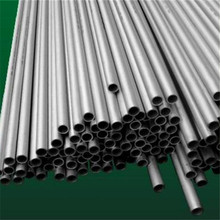 AISI316/L Seamless Stainless Steel Pipe/Tube Hot Sales to Indonesia,Australia