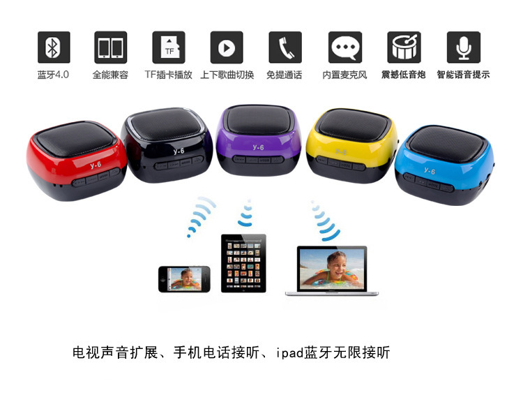 Hand-free,Computer,Mobile phone,portable,Audio player use Blue speaker