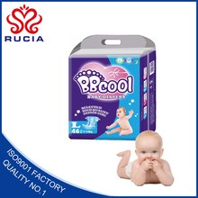 Hot Sale Good Quality PLA Disposable Baby And Children Diapers Wholesale Baby Cloth Diapers Breathable Baby Nappy S M L XL
