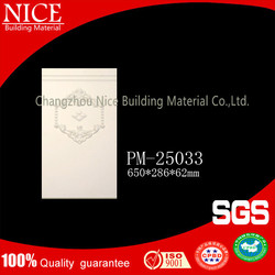 Eco-friendly building material air column bag
