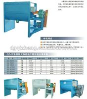 China factory ribbon mixer website for sale with email address of sellers