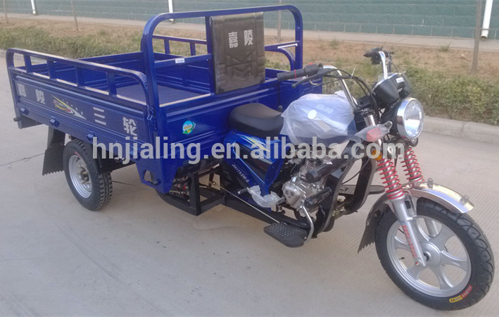 150cc factory price air cooling motor cargo tricycle