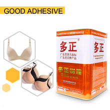 Special Adhesive for Underwear fabric and foam HN-6381