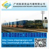 cheap railway shipping to Kazakhstan karaganda from china