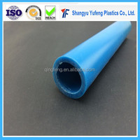 UV Resistant Heavy Duty Small Diameter 21.1*3mm Colored PVC Pipe