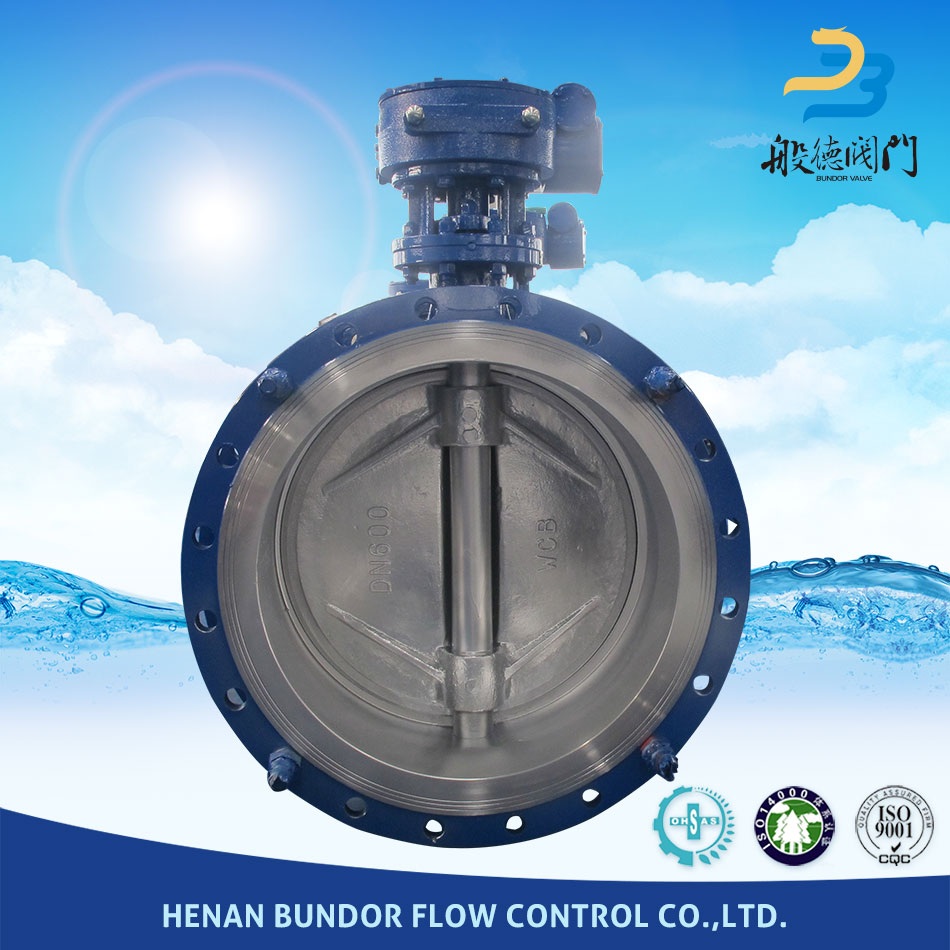 China Supplier Online Shopping Wafer Type Metal Seal Butterfly Valve Seat With warm operation