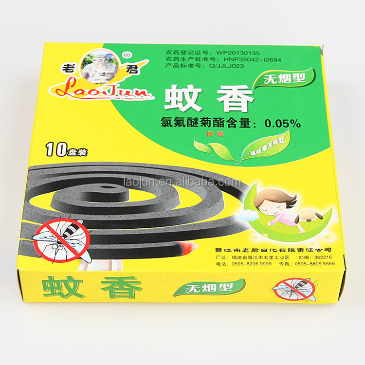 no smoke China plant fiber mosquito coil