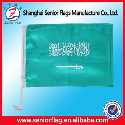 Promotional Full Color Advertising Plastic Flagpole Material and Flying Style polyester car flag stands