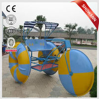 china new product cheap CE approved three wheel bikes amusement park water tricycle