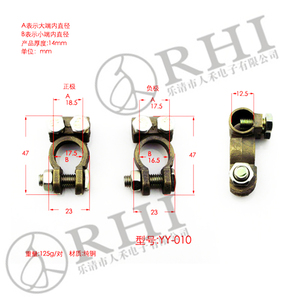 Clip clamp heavy duty brass copper battery terminals