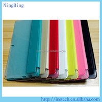 3-Folding Folio TPU Flip Case For Samsung Galaxy Tab As 8.0 T350