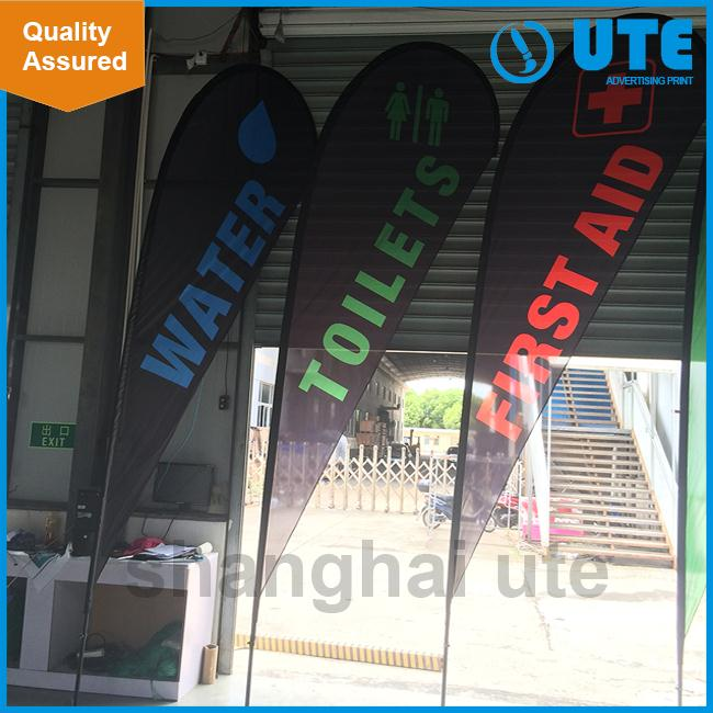 New design customized teardrop flag and banners printing
