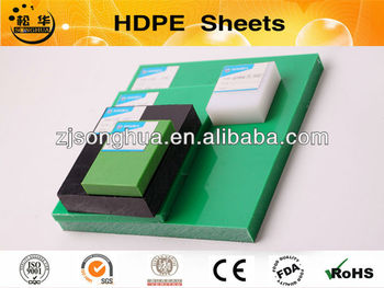 1mm~100mm colorful HDPE sheets