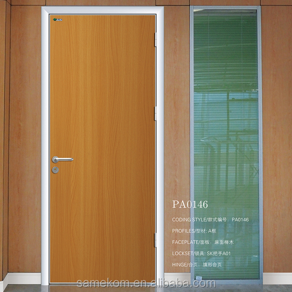 China High Quality School Timber Door Manufacturer