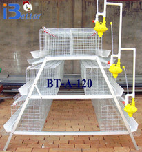 automatic chicken cage nipple drinker poultry equipment/cheap gavilized welded wire high quality poultry chichen cage for sale