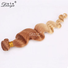 Blonde ombre color Brazilian human weaving ,unpressed hair weft body wave