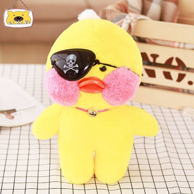 Free sample china factory custom promotional plush yellow cute ugly duck toy