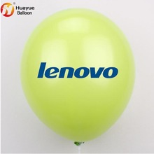 Round 12 inch customized printed latex balloon for advertising