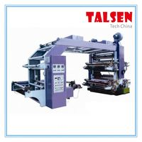 YT series 2 Color Multifunction Flexo Printing Machine
