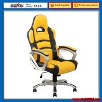 Y-2896 Yellow PU Leather Lockable Tilt Office Racing Chair