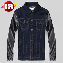Denim Jean Men Jacket with PU Leather Sleeves HR-MJ002-1