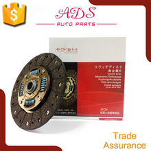Chinese auto parts plate factory Guangzhou AKOK 190*125*20*22.3 motorcycle truck clutch disk disc plate for changan K14B