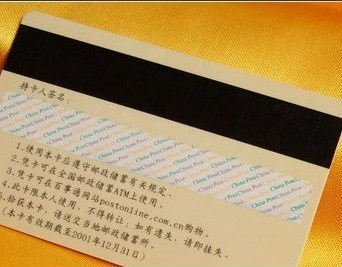 Gold/Silver Hi-co magnetic strip card