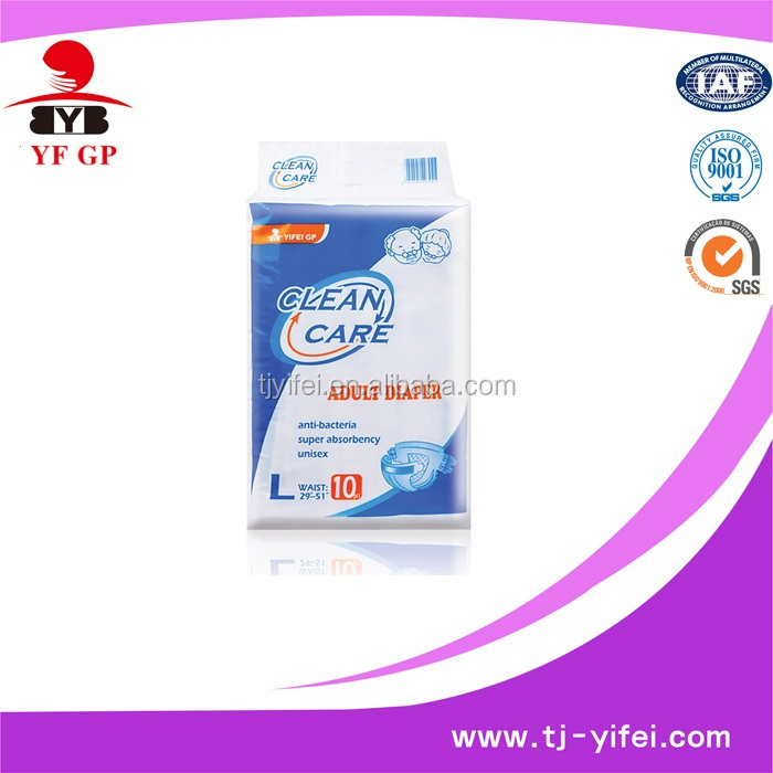 Ultra thick adult diaper in bulk from China