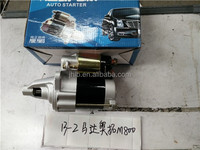 CHINESE CAR AUTO SPARE PARTS maruti 800 stater