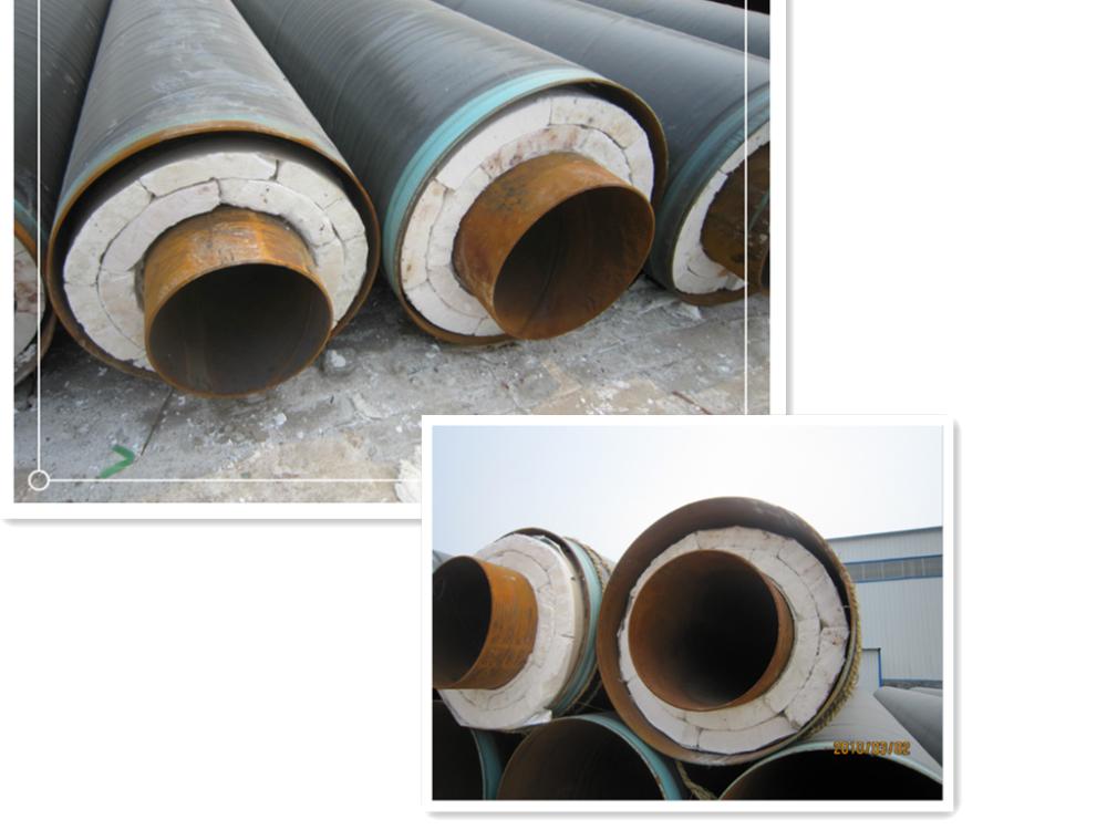 Calcium Silicate Pipe Cover : Latest price heat resistant insulation material calcium
