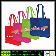 Non Woven Shopper Coloured premium non woven fabrics shopping carrier bags