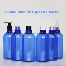 Korean style 500ml blue amber green plastic PET avoid light bottles / shampoo bottles / lotion container