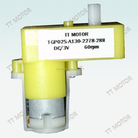 3v Plastic Double Shaft Toy Motor