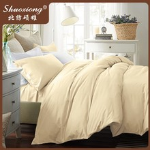 any size plain dyed dark color cotton bed linen set